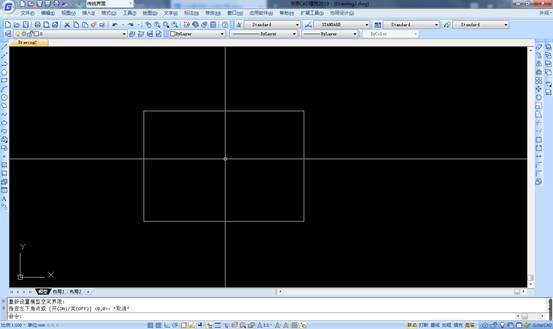 CAD粘贴无效的解决办法
