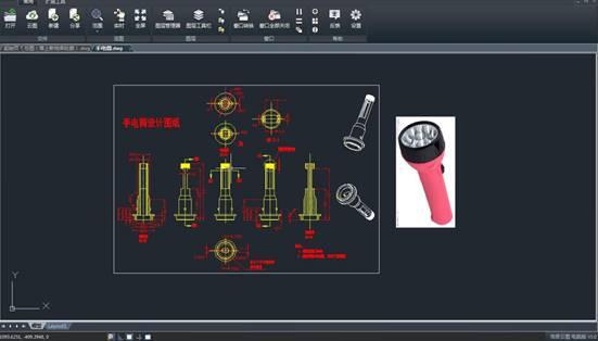 CAD导入图片教程之JPG图片如何导入CAD中