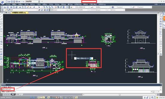 CAD倒角教程之浩辰CAD超级圆角快速倒角