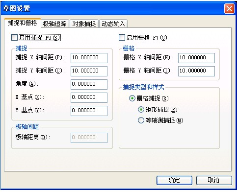 CAD极轴追踪教程之草图与极轴设置