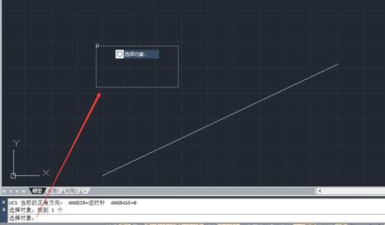 CAD旋转图形跟斜线平行