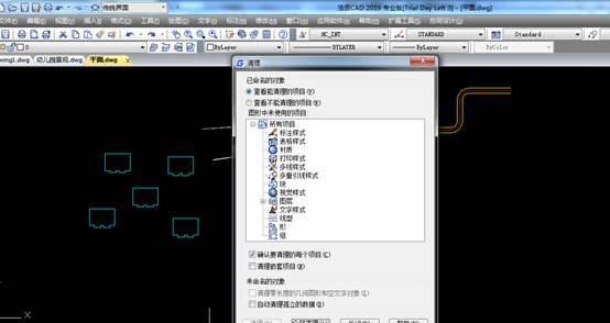 某单位的CAD制图规范