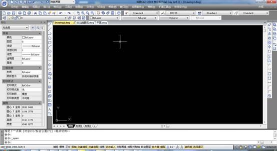 CAD数据查询的七个方法