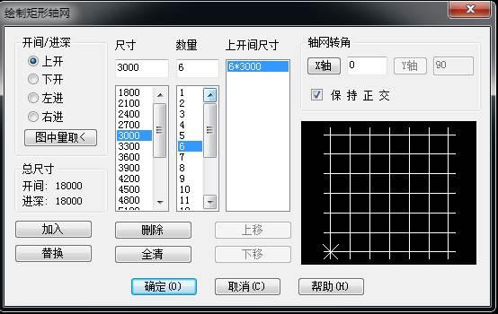CAD平面图设计技巧