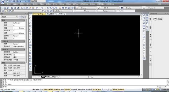 CAD图纸如何转换成PDF格式?