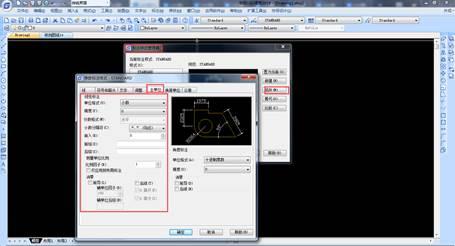 CAD图形复制后尺寸变化的原因