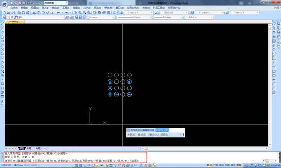CAD阵列中距离的设置
