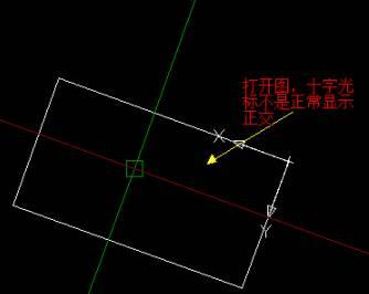 CAD十字光标的调正过程