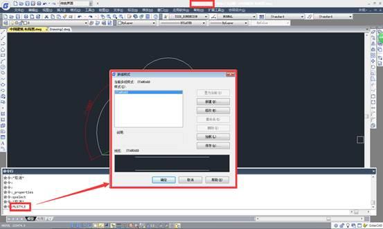 CAD多线段教程之CAD多线(Mline)怎么设置和编辑