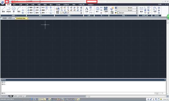 CAD图框教程之浩辰CAD图框设置
