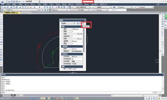 CAD选择方法教程之CAD快速选择