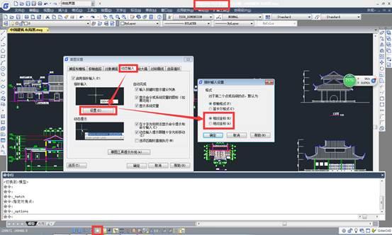 CAD输入坐标教程之CAD坐标输入方式以及绝对坐标相对坐标的区别
