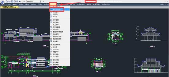 CAD输入文字教程之CAD输入文字的几种常用方法