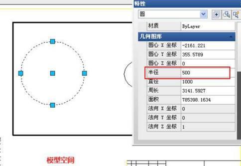 CAD模型空间的转换