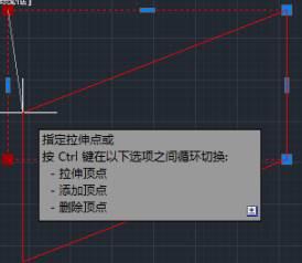 CAD使用shift键的操作
