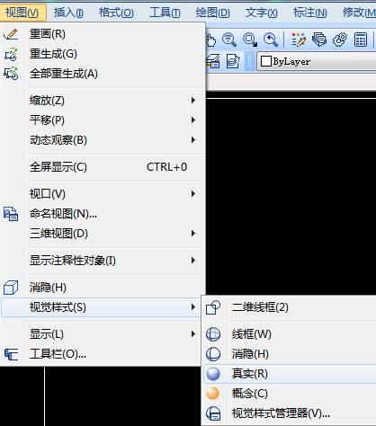 CAD渲染过程