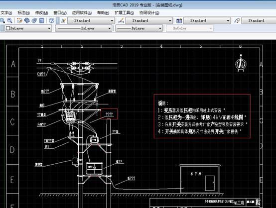 CAD字体问题怎么解决?