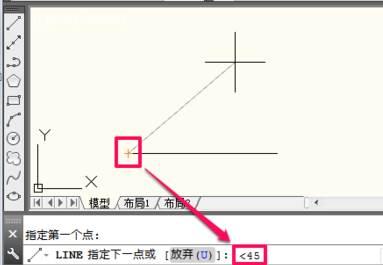 浩辰CAD怎么画角度