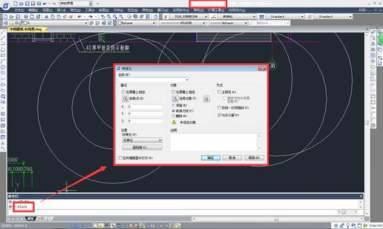 CAD中怎么批量替换图块?CAD图块替换教程