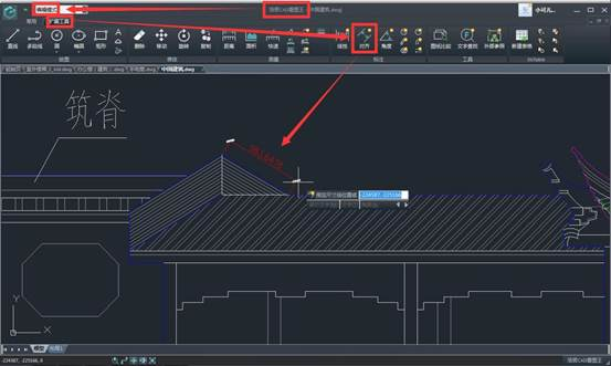 CAD测量教程之浩辰CAD怎么测量斜线长度