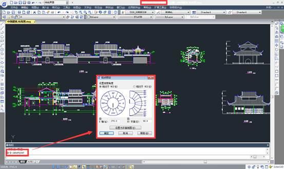 CAD视图教程之CAD平面视图显示为三维视图怎么办
