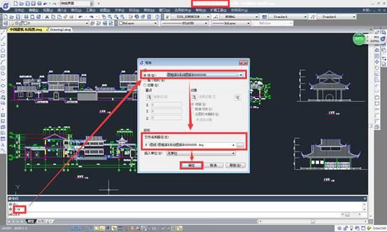 CAD调用块教程之浩辰CAD中如何保存块和调用块