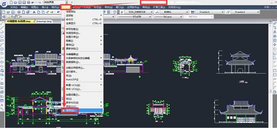 CAD填充图案教程之CAD填充图案怎么安装