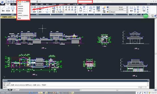 CAD操作教程之CAD中误操作后如何恢复