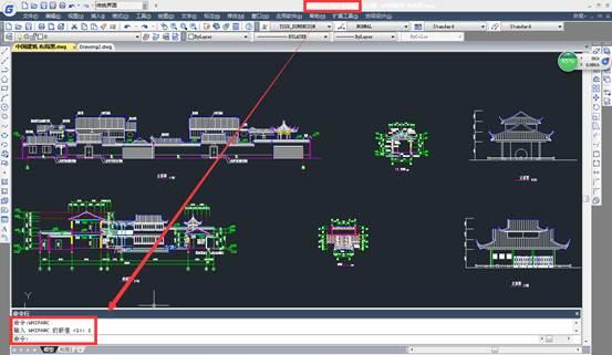 CAD椭圆弧教程之如何让CAD的圆和弧始终保持圆滑