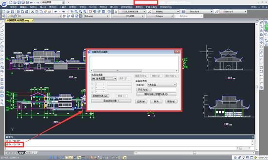 CAD选择方法教程之浩辰CAD选择过滤器怎么用