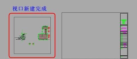CAD布局出图教程之浩辰CAD在布局里设置不同的比例出图