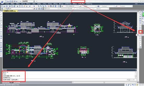 CAD线段教程之浩辰CAD如何修剪线段