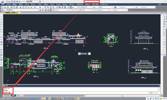 CAD阵列教程之浩辰CAD极轴阵列怎么用