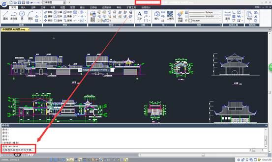CAD画圆弧教程之浩辰CAD中怎样快速使文字呈圆弧分布