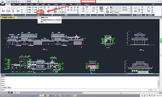 CAD复制粘贴教程之浩辰CAD中怎样复制粘贴
