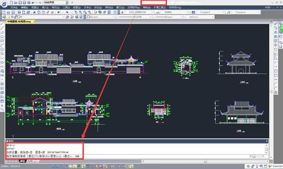 CAD偏移教程之浩辰CAD偏移中心线