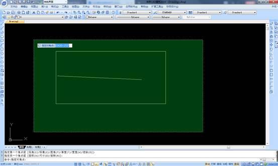 CAD选择对象的方法