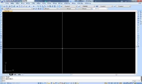 CAD系统变量及功能