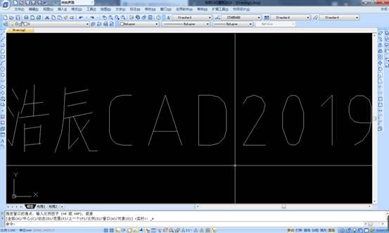 CAD鼠标按键功能之间的区别