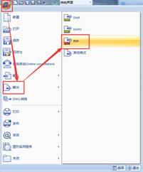 CAD文件转PDF的过程