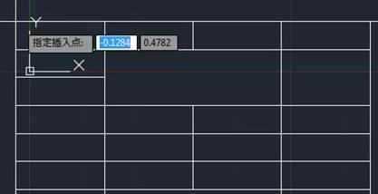 CAD插入表格的过程