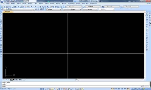 CAD系统变量的使用