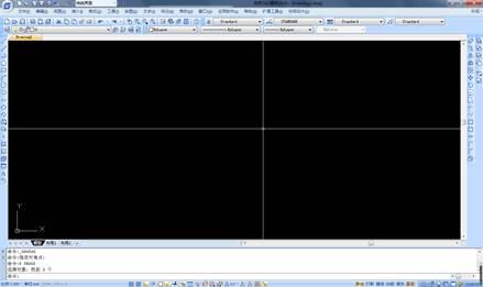 CAD文字样式保存下来的方法