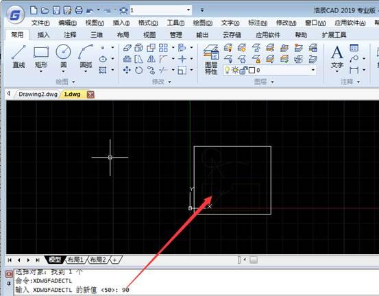 CAD关闭图层外部参照颜色显示