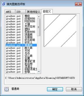 CAD填充图案如何添加