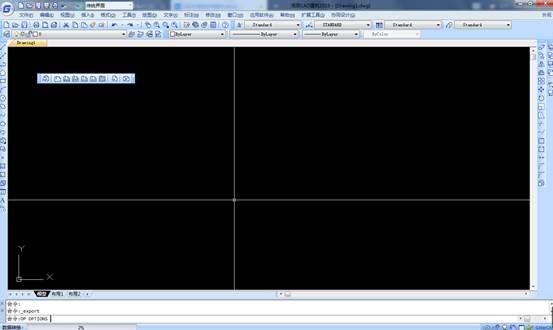 CAD输入坐标的操作方法