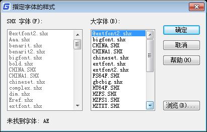 CAD文字显示方面问题解决