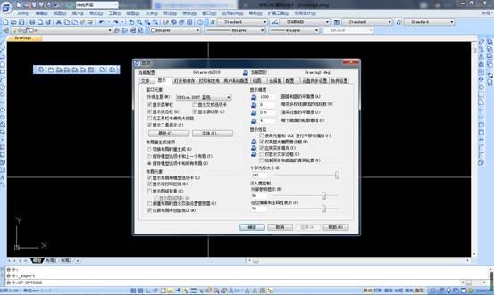 CAD复制粘贴无法使用的原因