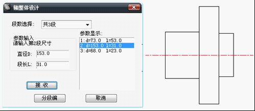 浩辰CAD机械_(22)常用命令介绍