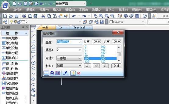 建筑CAD如何画平面门窗符号